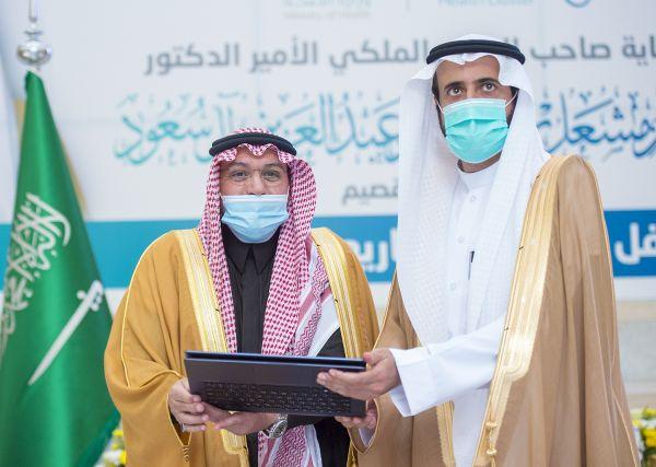 سمو أمير القصيم يُطلق عشرة مشاريع صحية تطويرية بالمنطقة تصل لـ20 مليون ريال