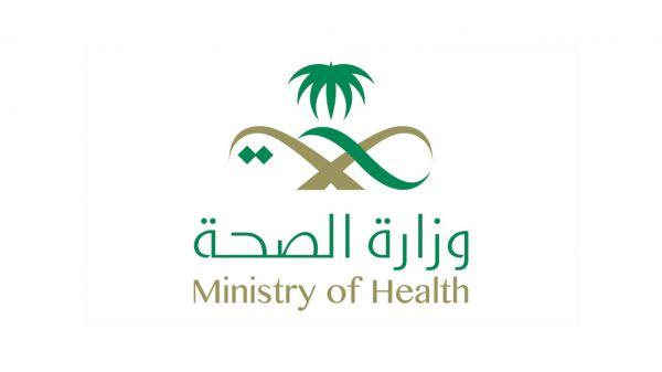 #الصحة يمكن الإطلاع على شهادة فحص الزواج وطباعتها