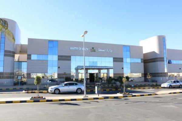 مستشفى أحد رفيدة يشهد نقلة في مستوى بيئة العمل وتطوير الخدمة