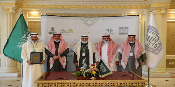 رئيس جامعة الملك خالد يرعى توقيع اتفاقية تعاون مع الوقف العلمي بجامعة الملك عبدالعزيز