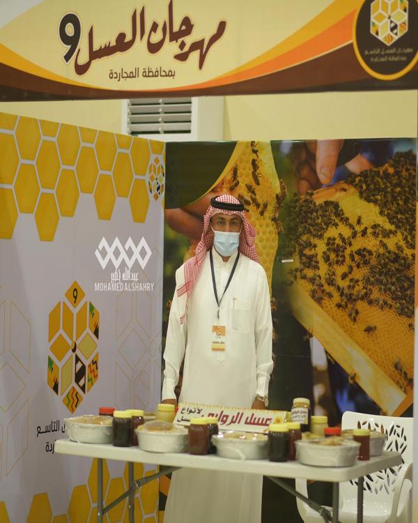 مهرجان العسل في #المجاردة يختتم فعالياته بمُبيعات تجاوزت 3 ملايين ريال
