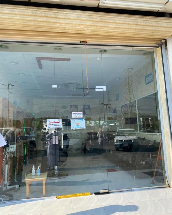 في #بارق البلدية ترصد تسع مخالفات صحية وتُغلق صالون حلاقة