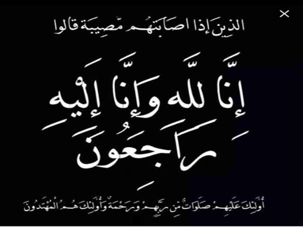 الموت يُغيب العم علي بن أحمد أحد أعيان قبيلة آل العلاء بثلوث المنظر