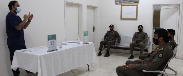 #صحة_حفر الباطن تفعل حملة توعوية للإجراءات الاحترازية لمنسوبي شرطة القيصومة