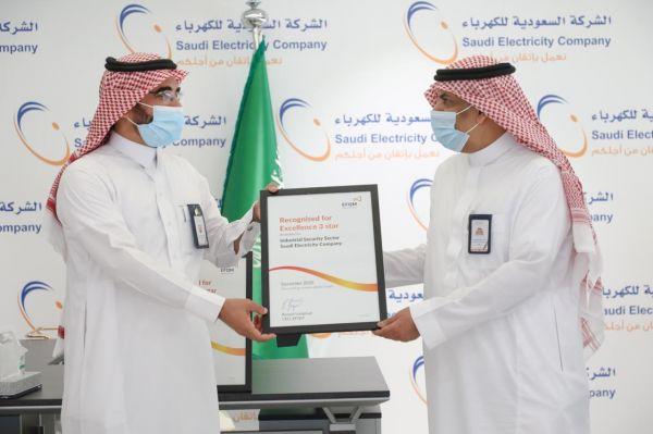 """#السعودية_للكهرباء"""" أول شركة في الشرق الأوسط تحصل على شهادة معرَّفون بالتميز في """"الأمن الصناعي"""""""