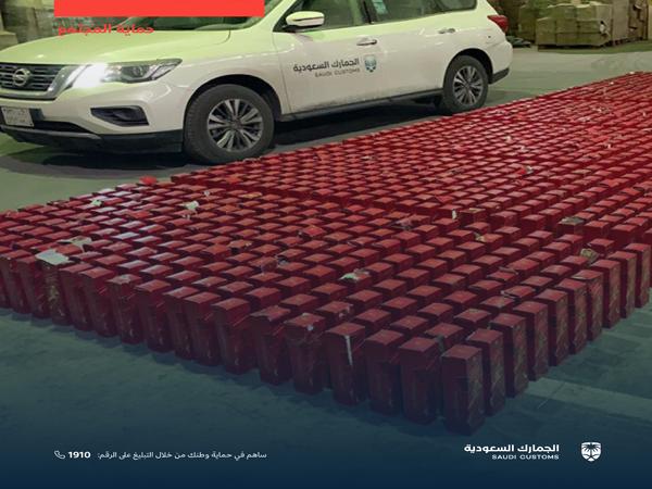 #الجمارك_السعودية تُحبط تهريب1370 زجاجة خمور بميناء الملك عبدالعزيز