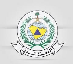 مدني #الرياض يُباشر حادث سقوط شضايا صاروخ باليستي على أحد المنازل دون إصابات
