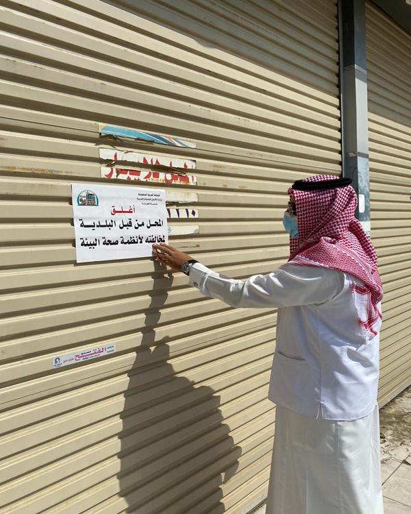 #بلدية_المجاردة تصادر  ١٤  كيلو جرام من المواد الغذائية وتغلق 5 محال مُخالفة