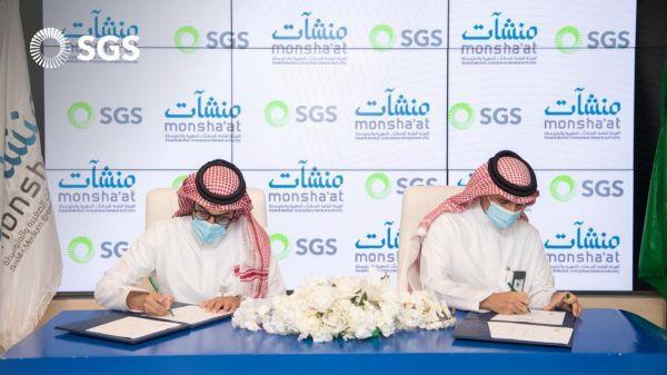 """الشركة السعودية للخدمات الأرضية و""""منشآت""""يقوعان إتفاقية شراكة"""