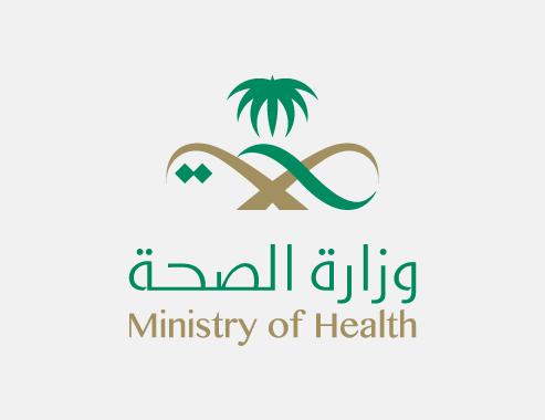 الصحة تُعلن تسجيل 357 حالة إصابة جديدة #بكورونا