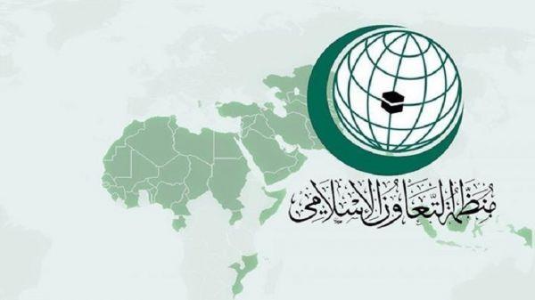منظمة التعاون الإسلامي تحتفل بيوم المرأة العالمي
