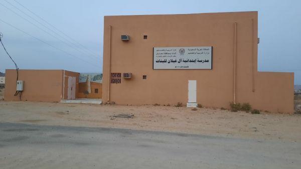 أهالي قرى مركز ثربان إبتدائية البنات بهوية قديمة
