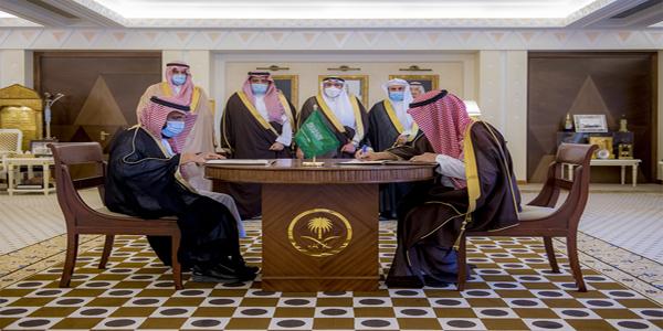 سمو الأمير فيصل بن مشعل يرعى توقيع مذكرة تفاهم بين جامعة القصيم وبرنامج الأمن الفكري بإمارة المنطقة