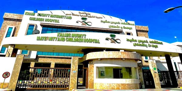 نجاح زراعة حالبين بالمنظار لطفل بمستشفى خميس مشيط للولادة والأطفال