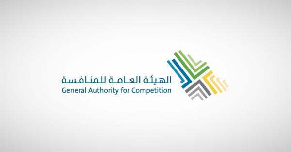 """هيئة المنافسة توافق على استحواذ """"أدنوك"""" الإماراتية على 15 محطة وقود في السعودية"""