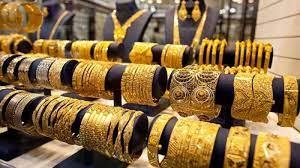 هبوط مؤشر اسعار الذهب اليوم في السعودية وعيار 21 عند 200 ريال