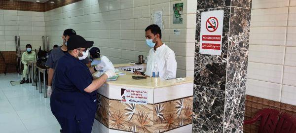 بلدية خميس مشيط تغلق 45 منشأة مخالفة