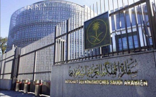 السفارة السعودية في المغرب 10 أيام حجر صحي للمواطنين القادمين