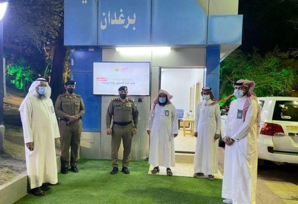 المركز التوجيهي بفرع هيئة الأمر بالمعروف بمنطقة الباحة يستقبل مدير شرطة المنطقة