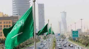 #السعودية: القطاع الخاص غير النفطي يواصل النمو