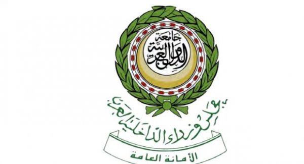 الأمانة العامة لمجلس وزراء الداخلية العرب تُدين الهجمات الحوثية الإرهابية على جنوب السعودية
