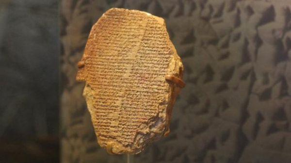 الولايات المتحدة ستعيد للعراق لوحاً أثرياً عمره 3500 عام