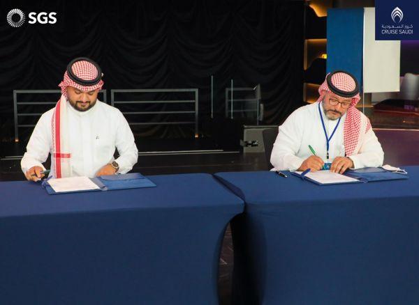 """الشركة السعودية للخدمات الأرضية تقدم خدمات الركاب لـ """"كروز السعودية"""""""