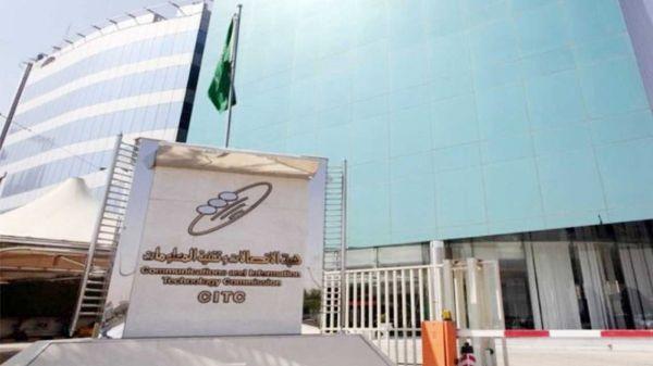 #هيئة_الإتصالات تُطلق خدمة التجوال المحلي في قُرى وهجر الرياض  والقصيم