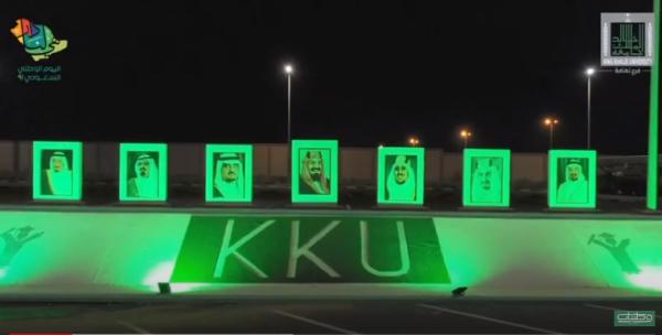 فيديو: فرع#جامعة_الملك_خالد يواصل فعاليات الإجتفاء بـ #اليوم_الوطني_91