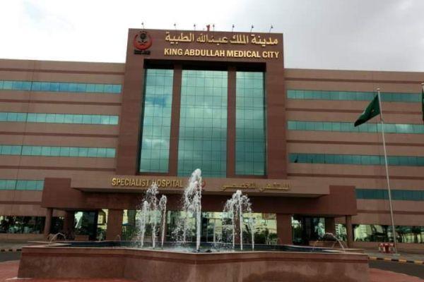 """مراجعي مدينة الملك عبدالله الطبية نأمل مشكلة """"عفوًا.. لقد نفذت جميع المواعيد"""""""