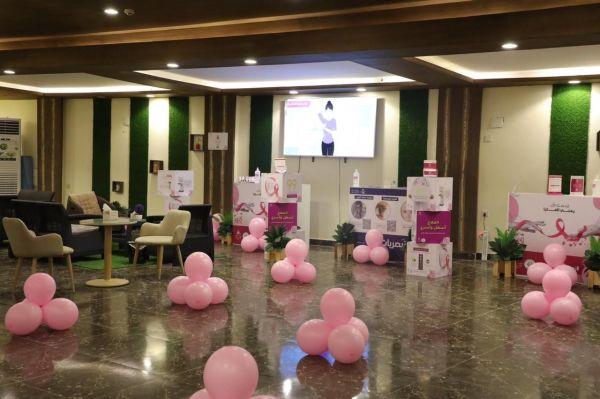 تنمية مركز بحر أبو سكينة تقيم معرض توعوي عن  سرطان الثدي