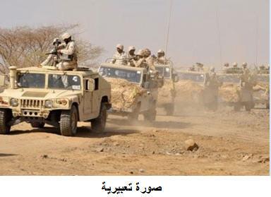 أحمد عمر الشهري أحد أبناء مركز ثلوث المنظر  ضمن قافلة الشهداء في عاصفة الحزم