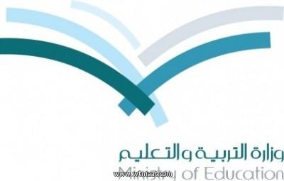 التربية تشترط التوقيع على (6) وثائق لتعيين المعلمات البديلات