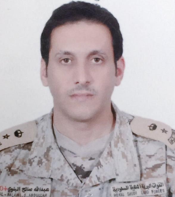 قيادة القوات المشتركة تصدر بياناً حول استشهاد المقدم البلوي