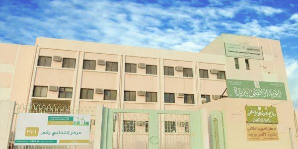 اللجنة الإنتخابية بالقصيم تُغلق  مراكز إنتخابية بعد إكتمال الطاقة الاستيعابية