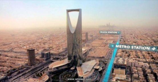 غدا الأحد .. الأمير خالد بن بندر يطلق مشروع مترو الرياض