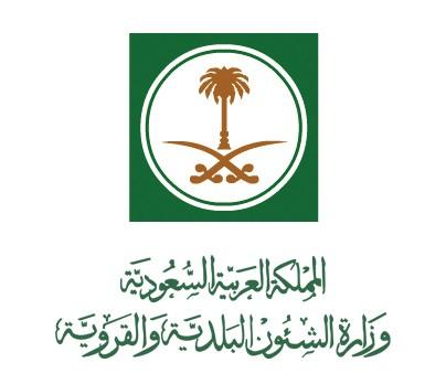 #وزارة_الشؤون_البلدية توضح وضع #ضاحية الملك فهد بالدمام