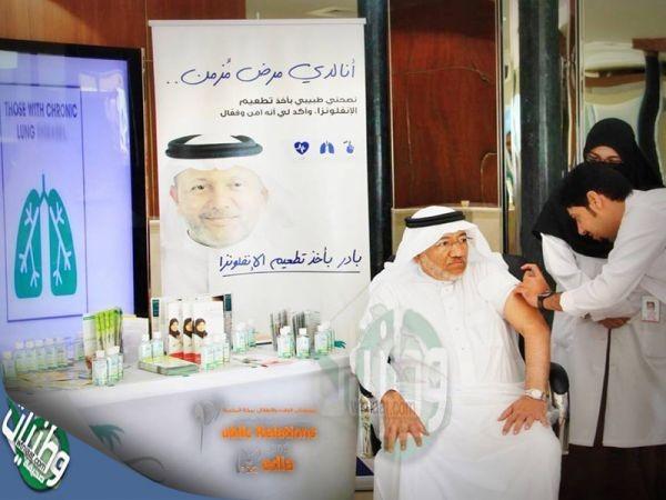 أمين #العاصمة المقدسة يُدشن حملة التطعيم الموسمية بولادة مكة
