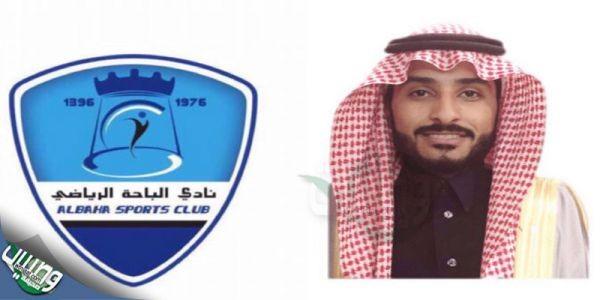 إدارة نادي #الباحة تُناقش مشاركة فرق النادي ضمن دوري المنطقة