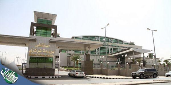 مطب اصطناعي أمام بوابة مستشفى #بريدة المركزي يُثير استياء قائدي المركبات