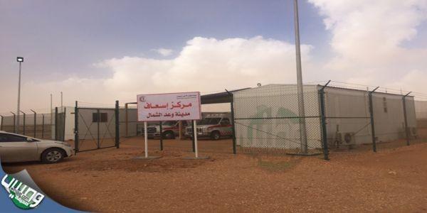 رئيس هيئة الهلال الأحمر يوجه بتشغيل مركز اسعاف #مدينة_وعد_الشمال