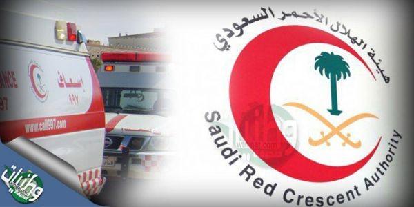 حوادث متفرقة بـ #الباحة توقع (14) إصابة والهلال الأحمر ينقل (11) إصابة