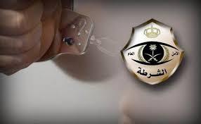 تحريات شرطة #جدة توقع بمواطن 30 عام بتهمة سرقة إحدى المحلات ومحاولة سرقة جهاز صراف