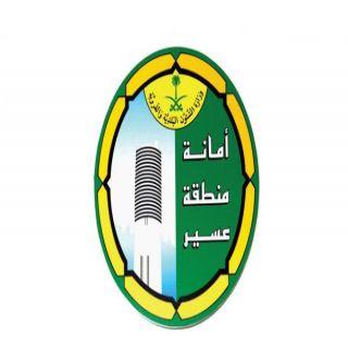 أمين #عسير يدعو المجلس البلدي بالوقوف على مشاريع الامانة