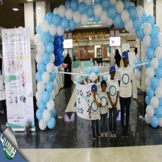 مستشفى الولادة والأطفال بـ#خميس_مشيط يحتفل باليوم العالمي للسكر