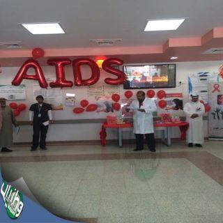 مستشفى بـ #اللحمر العام يحتفل باليوم العالمي للايدز
