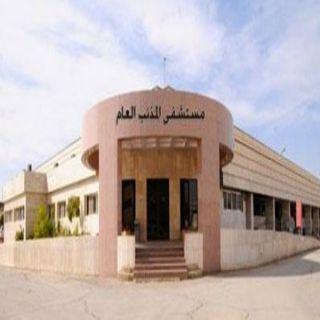 مستشفى #المذنب العام يحصل على شهادة المركز السعودي لاعتماد المنشآت الصحية