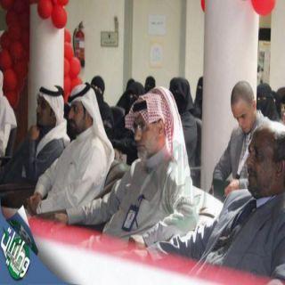 صحة #عسير: مركز الرعاية الصحية بعرق بالحنا يحتفل باليوم العالمي للايدز