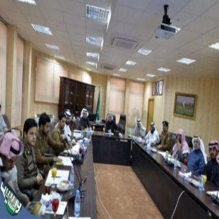 أمين #نجران يرأس اجتماع لجنة المشاريع الرابعة بالمنطقة