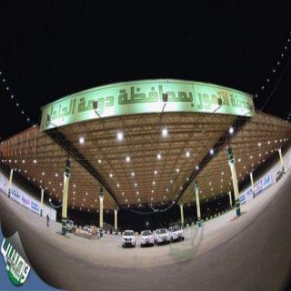 مدينة التمور بمحافظة دومة الجندل تحصد لقب أكبر مدن التمور في الشمال